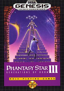 Phantasy Star III Generations of Doom (game).jpg