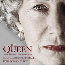 Обложка альбома  «The Queen» ()