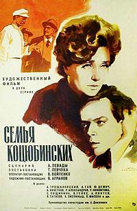 «Ярослав Иванов Фильмы» — 2010