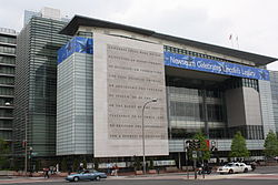 Newseum in Washington.jpg