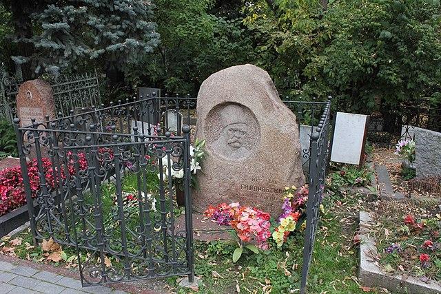 Могила В. А. Гиляровского на Новодевичьем кладбище