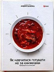 Как приготовить сочную и вкусную кету