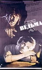«Каштанка» / 1952