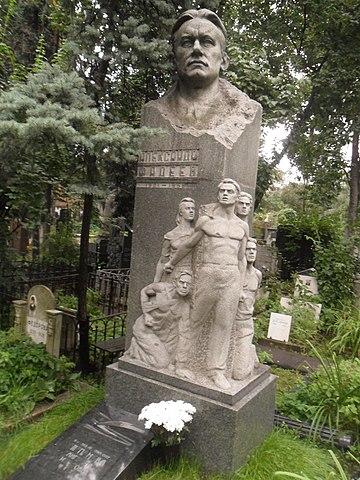 Могила Фадеева на Новодевичьем кладбище.