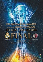 2016 FIFA Club World Cup Final programme.jpg