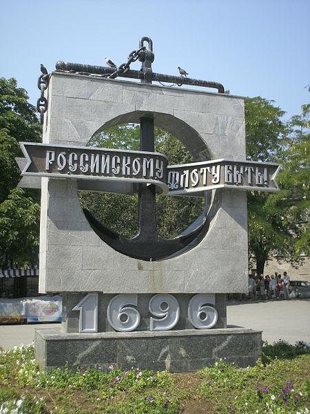 Файл:300 лет русскому флоту.JPG