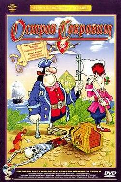советский остров сокровищ мультфильм смотреть онлайн