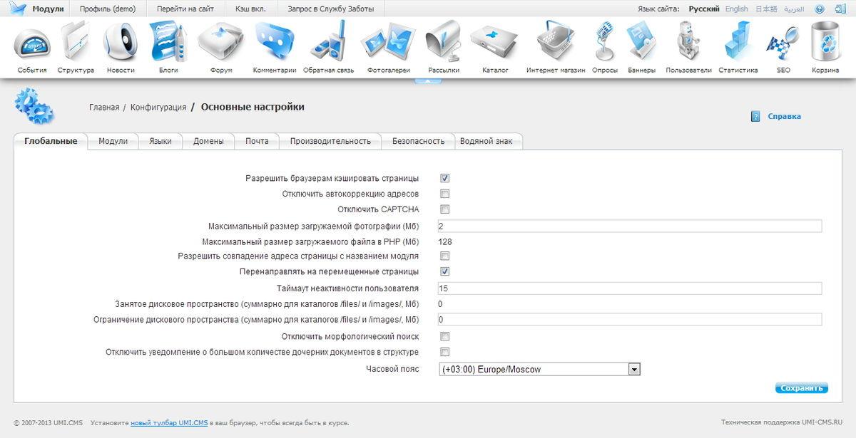 Мультисайтовая cms сайты на разных хостингах онлайн конструктор сайтов хостинг