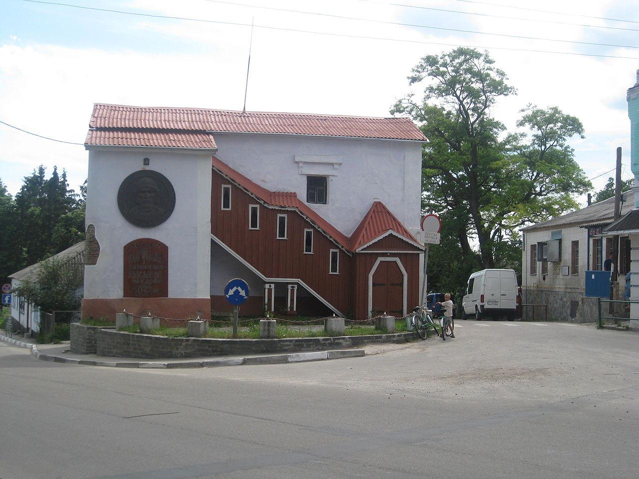 Одна из улиц города