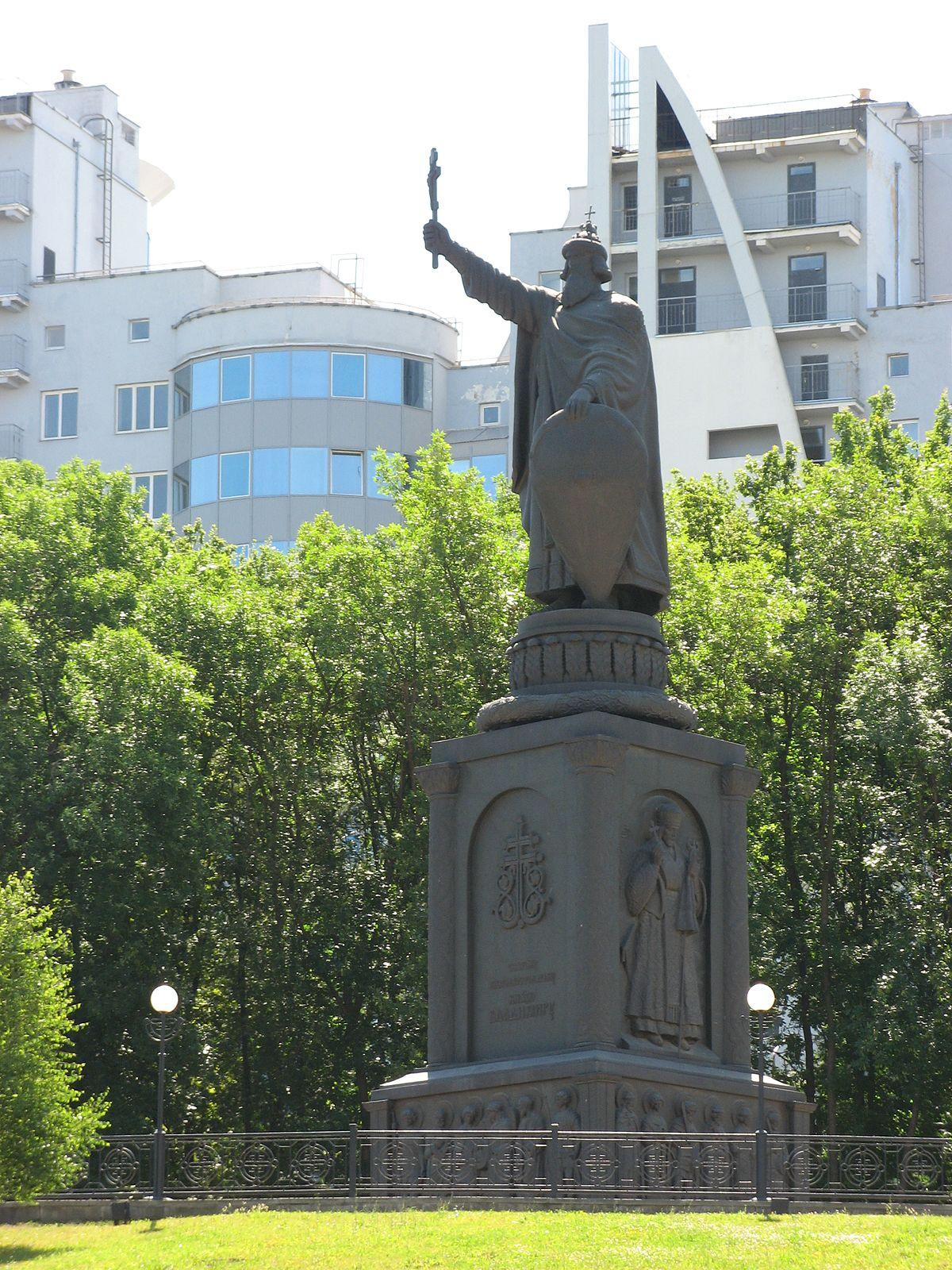 Купить памятник белгород церкви памятники в калининграде цены Южная
