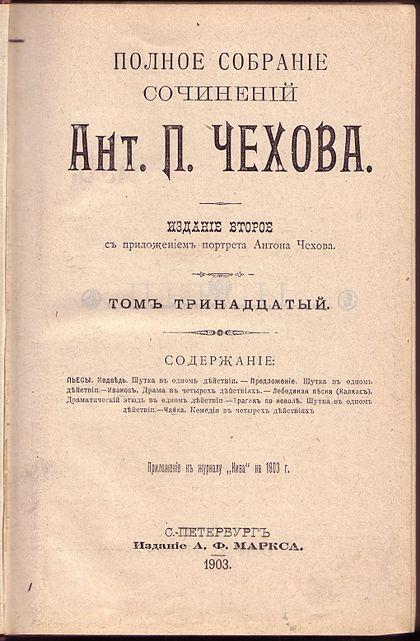 Лампадка из габбро-диабаза Аннино Лампадка из покостовского гранита Краснознаменск