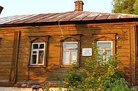 Dom bolshevikov serpuhov.JPG