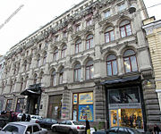 Moscow Kuznetsky Most Street 12.jpg
