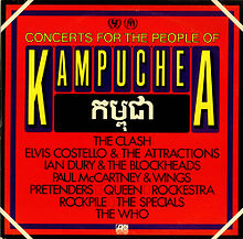 Обложка альбома Various Artists «Concerts for the People of Kampuchea» (1981)