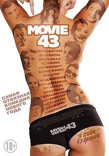 220px-Movie_43.jpg