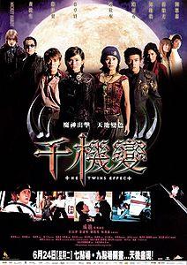Джеки чан в фильме с вампирами скуби ду фильмы по порядку список
