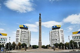 Independence Monument in Almaty.JPG