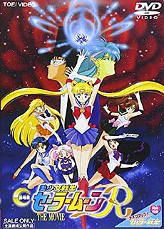 Sailor Moon R.jpg