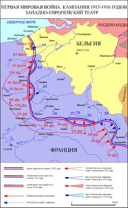 Наблюдательная сеть Китая в преддверии Третьей мировой войны 49