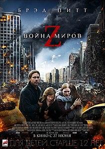 «Фильмы С Бредом Питом В Главной Роли Список Смотреть» — 2012