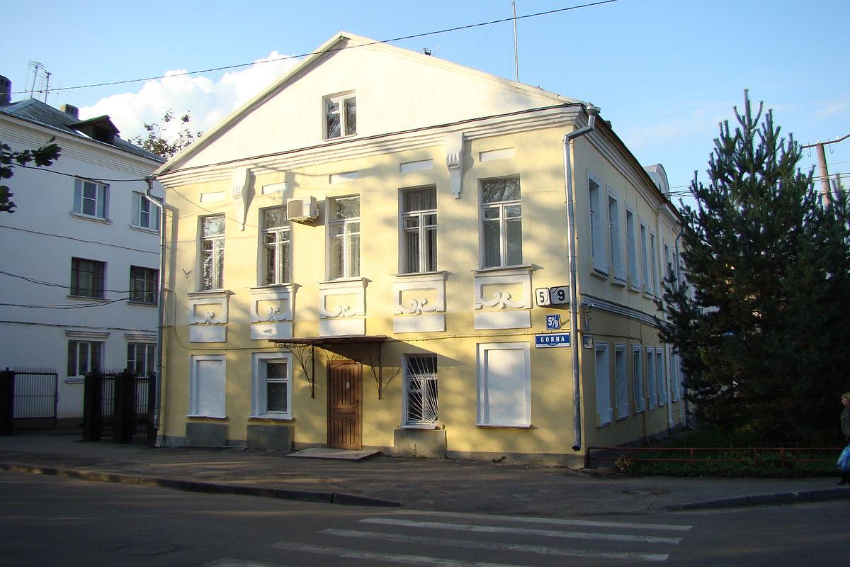 Справку из банка Новгородская улица форма о уведомления о заключении трудового договора