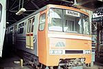 Vagon serii i 81-715.3 (metro-photo.ru).jpg