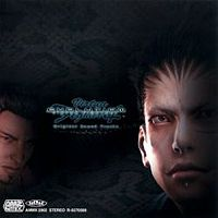 Обложка альбома  «Virtua Fighter 4 Evolution Original Sound Tracks» (2002)