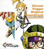 Обложка альбома Chrono Trigger Original Soundtrack