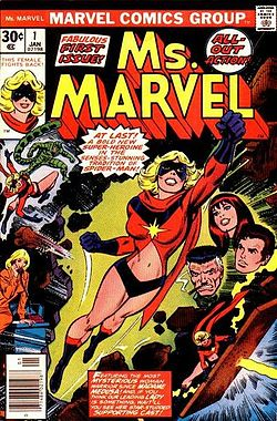 Ms Marvel 1977.jpg