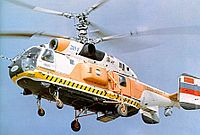 Скончался командир экипажа разбившегося в Тверской области вертолета Ка-52, получивший в результате аварии тяжелые...