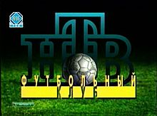 Программу для футбольного клуба