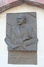 Мемориальная доска Расима Оджагова в Шеки.jpg