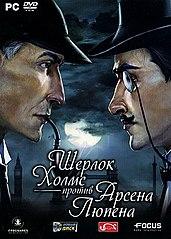 Герои Рассказов о Шерлоке Холмсе