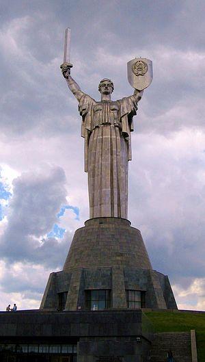 Более 52 тысяч новых топографических названий появились в Украине в результате декоммунизации, - Парубий - Цензор.НЕТ 3271