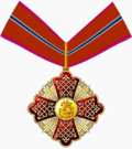 Sign of Merit of the Moscow region — 1.png