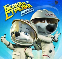 Space Dogs 3D-2.jpg