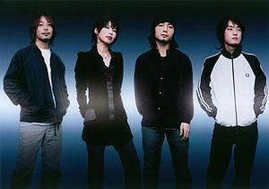 Supercar (J-Rock Band).jpg