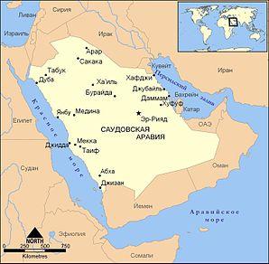саудовская аравия оаэ прогноз