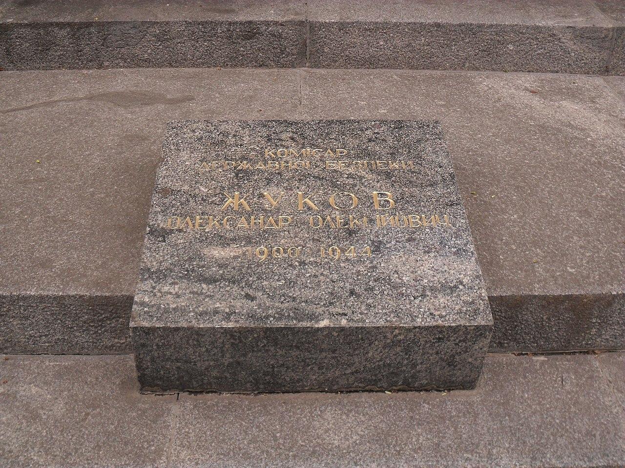 Неизвестные заливают Вечный огонь в Киеве цементом - Цензор.НЕТ 9781