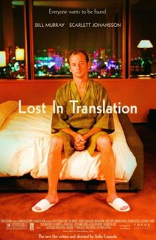 Lost in Translation poster.jpg