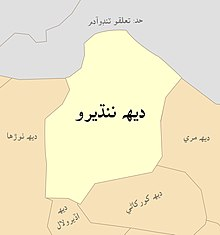 Deh Nindero Matiari District.jpg