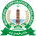Municipal Corporation Faisalabad.png