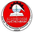 The new logo of hashemite university.jpg