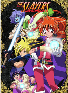 Slayers anime.jpg