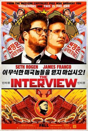 The Interview (film, 2014) - Wikipedia
