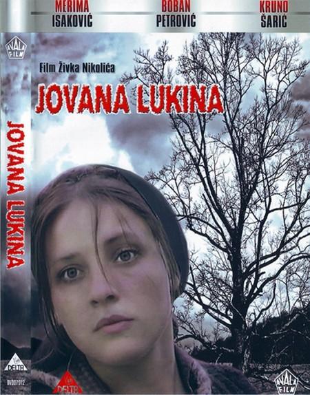 Jovana Lukina (1979) - scena plesa - YouTube