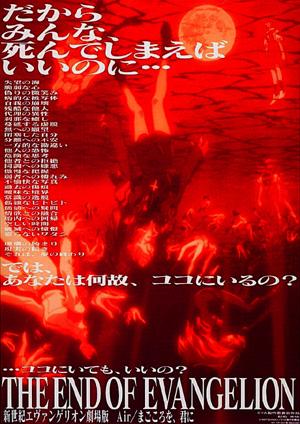 megumi ogata cruel angel thesis mp3 Bajar musica de yoko takahashi en diferentes formatos de audio mp3 neon genesis evangelion op - cruel angel's thesis by yoko takahashi mp3 calidad cruel angel thesis - yoko takahashi (evangelion) megumi ogata & yoko takahashi.