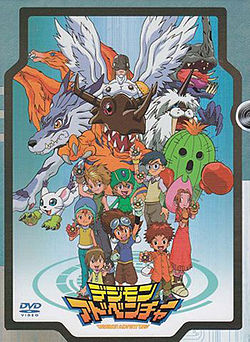 Popis epizoda animea digimon adventure