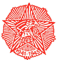 http://upload.wikimedia.org/wikipedia/sh/thumb/8/85/SUBNOR_Logo.png/199px-SUBNOR_Logo.png