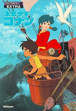 Future Boy Conan.jpg